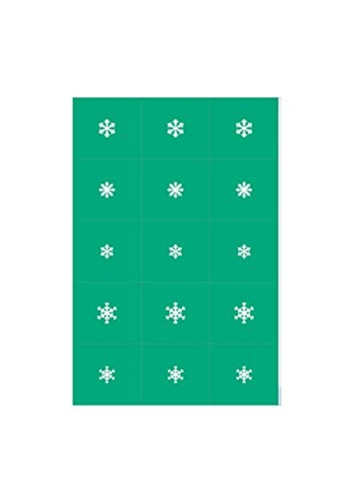 賭け平らな狂うエアジェル マスキング 雪の結晶