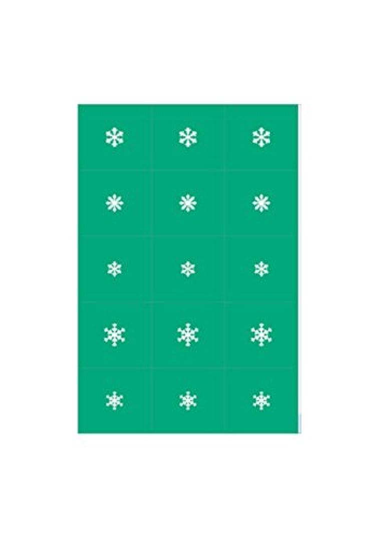 有彩色の無数の配列エアジェル マスキング 雪の結晶