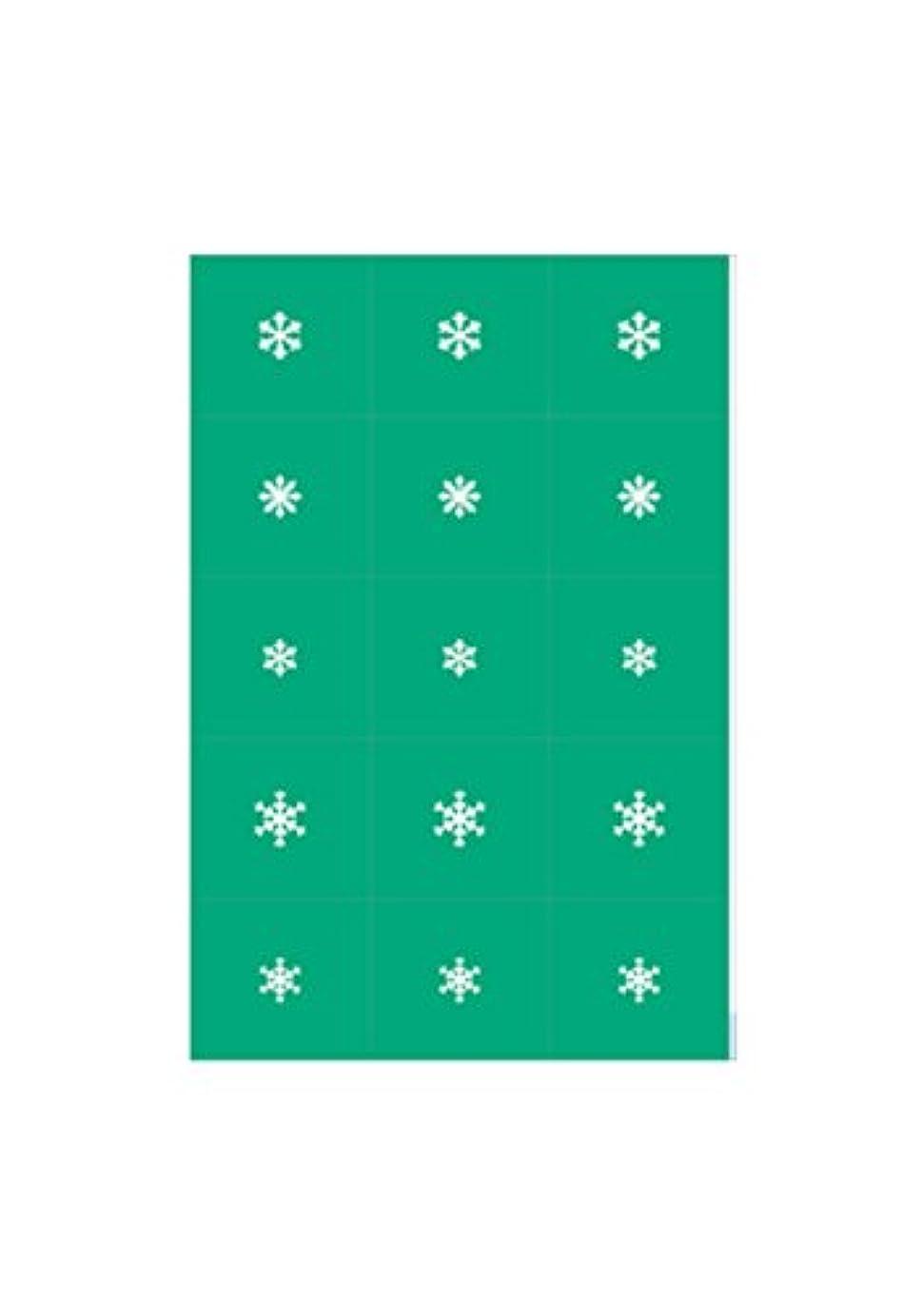 低下第四詳細なエアジェル マスキング 雪の結晶