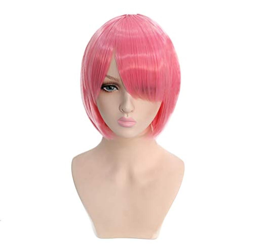 確立キュービック汚い女性かつら耐熱合成ショートシルキーパーティーヘアウィッグライト150%密度ハロウィンコスプレピンクに適した30cm