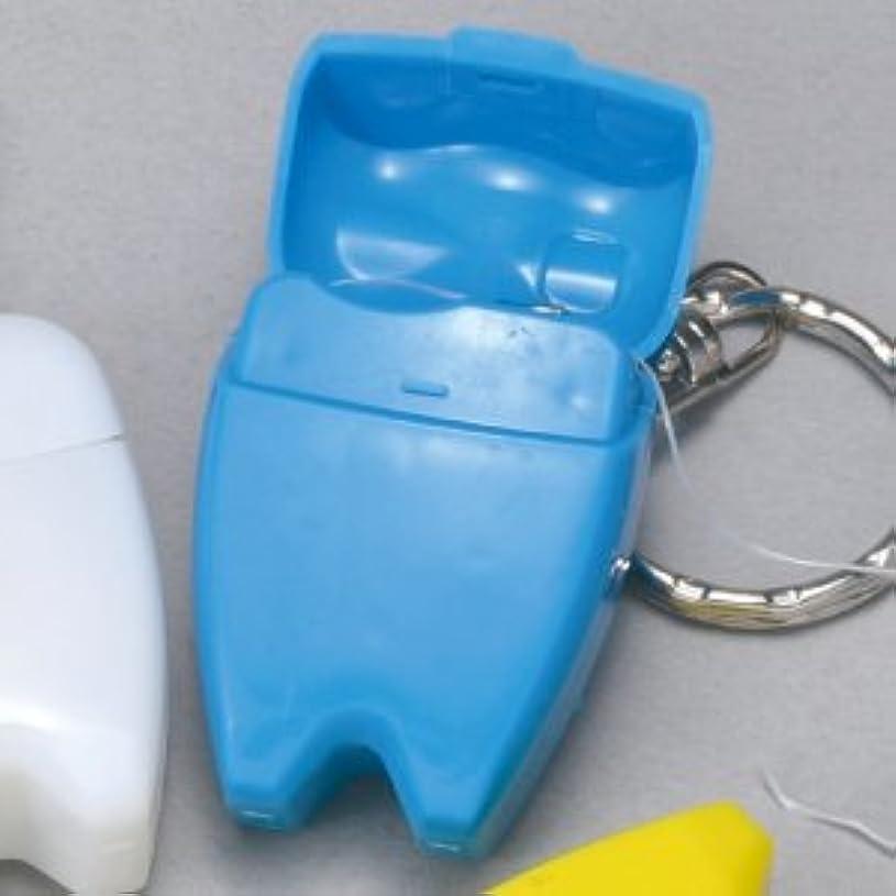 描写自発乳歯型デンタルフロス キーホルダー ブルー 1個※実際の商品は写真よりも濃い青です