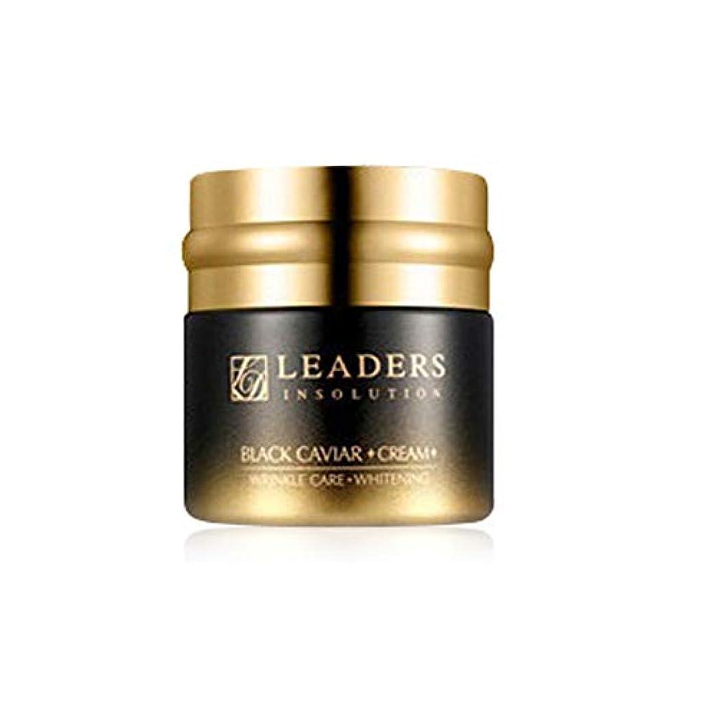 コウモリ嬉しいですジャンプリーダースLEADERS 韓国コスメ ブラックキャビアクリーム65g 海外直送品 Black Caviar Cream [並行輸入品]