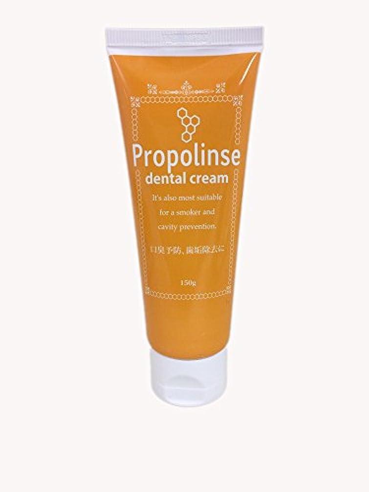 ぬいぐるみ緊張する不毛プロポリンスデンタルクリーム