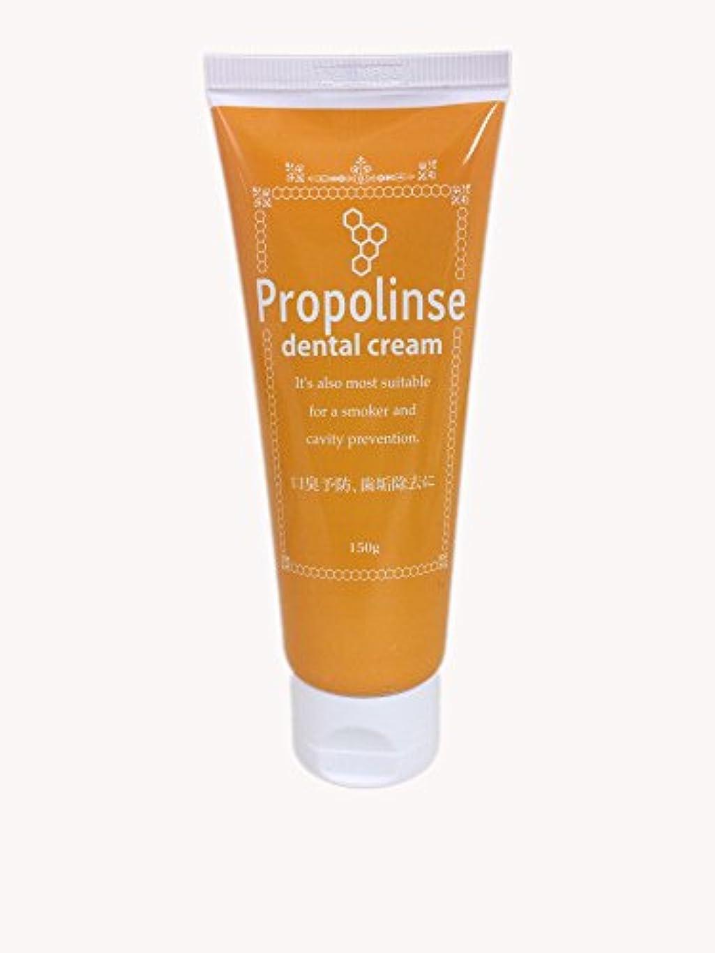 伝記つまずく骨髄プロポリンスデンタルクリーム
