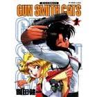 GUN SMITH CATS 1 (アフタヌーンKC)