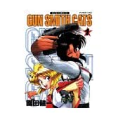 GUN SMITH CATS 1 (アフタヌーンKC)