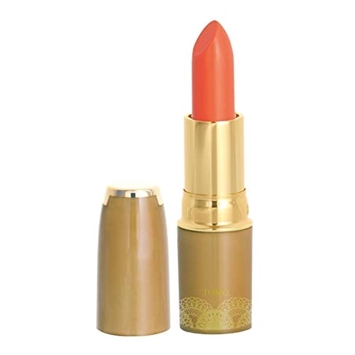 安心 安全 低刺激 食用色素からできた口紅 ナチュレリップカラー LC-03 (コーラルオレンジ) 全6色
