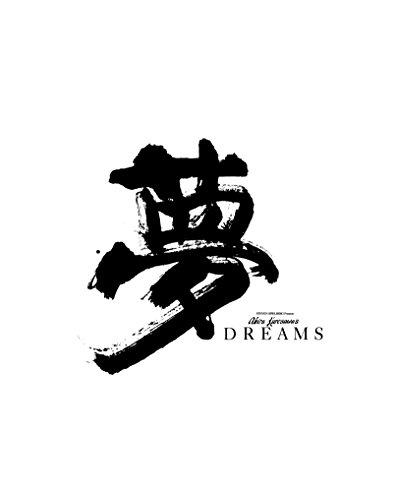 夢(初回仕様) [Blu-ray]