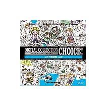 Digital Collection Choice! 4コマ漫画編 vol.2