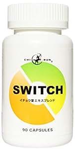 キロン SWITCH (スウィッチ) 90カプセル ver.3