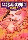 田村 由美 / 田村 由美 のシリーズ情報を見る