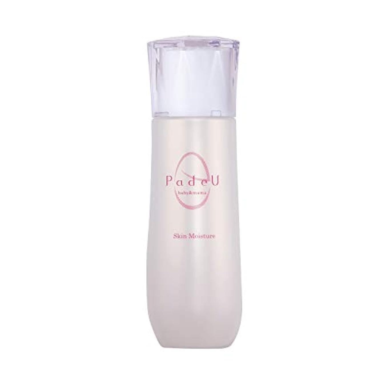 保存既に意味のあるパデュウ スキンモイスチャー 化粧水 120mL