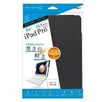 【まとめ 3セット】 ナカバヤシ iPad2017用 エアリーカバー 10.5インチ ブラック TBC-IPP1706BK