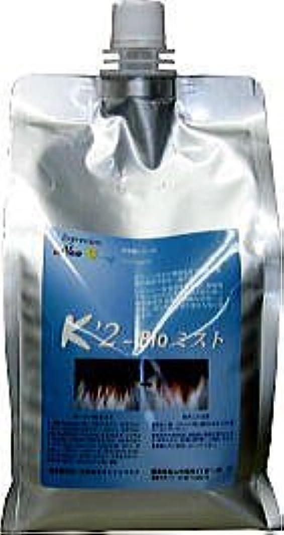 抹消敏感な蒸気K'2-Bioミスト 1,000ml