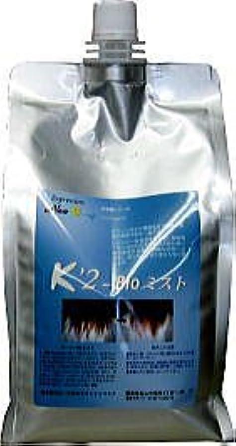 くるくる致命的な熱心K'2-Bioミスト 1,000ml