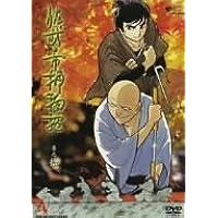 Amazon.co.jp: 北村弘一: DVD
