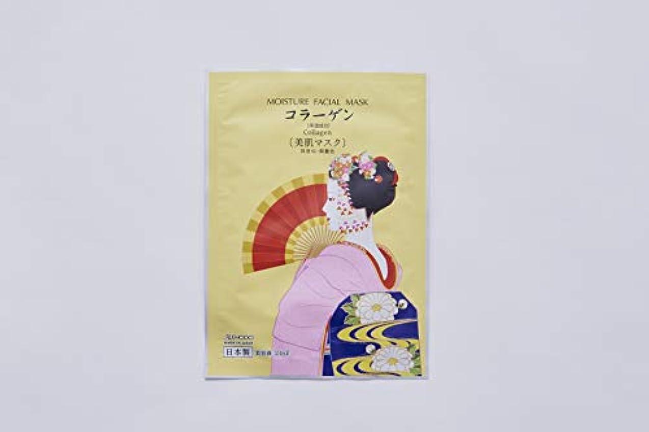 旋回オン土愛粧堂 舞妓マスク コラーゲン 10枚セット
