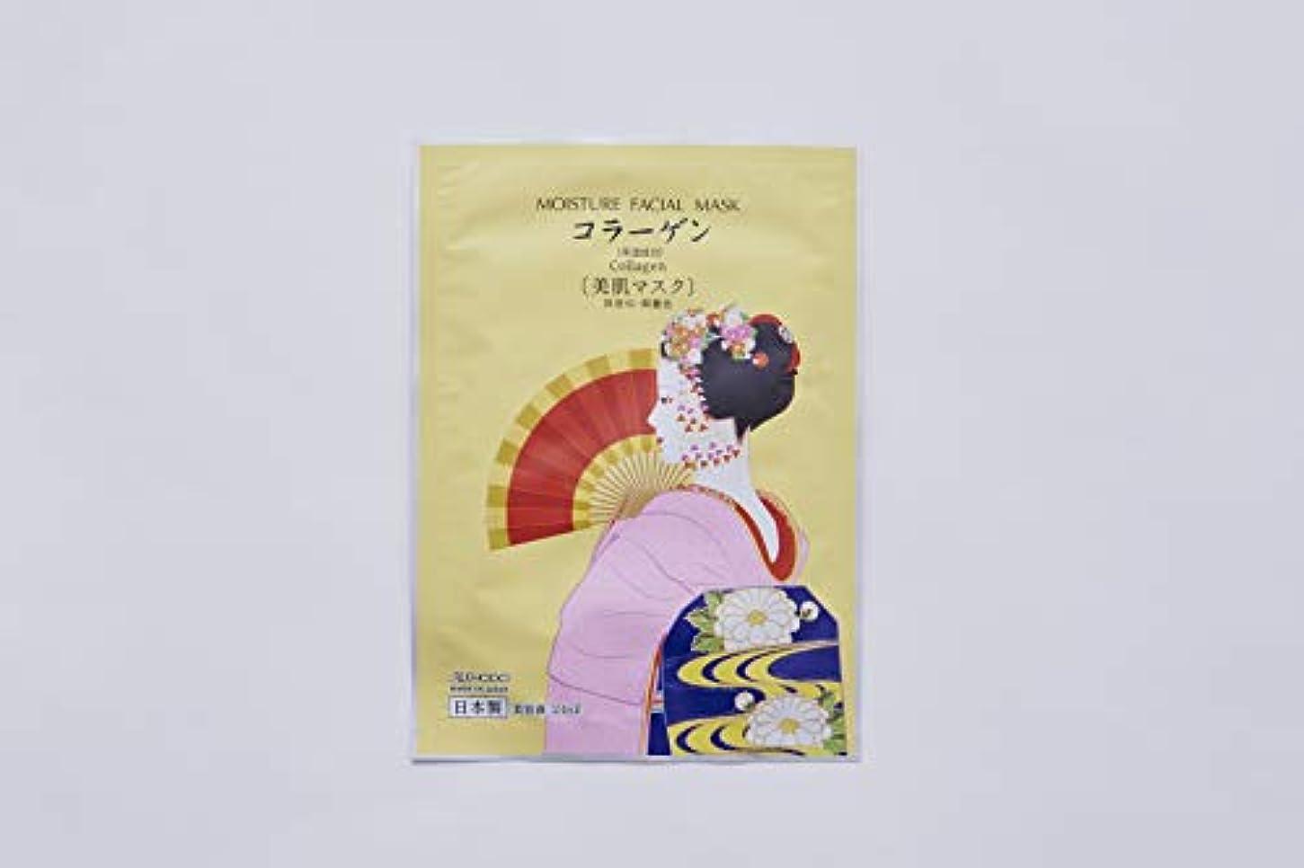 定説服を着る表向き愛粧堂 舞妓マスク コラーゲン 10枚セット