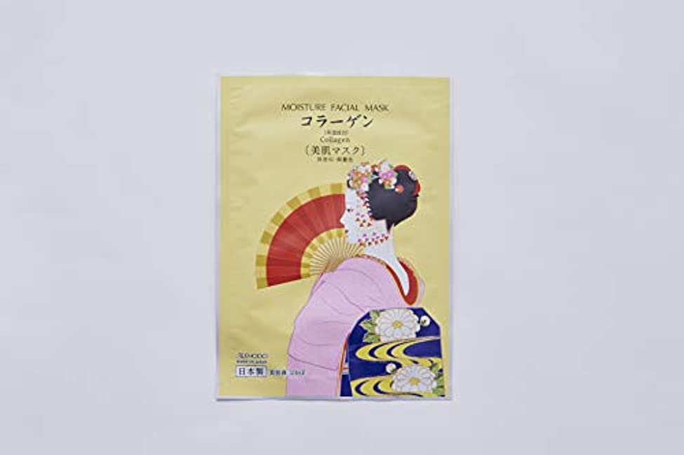 札入れに変わる悪性の愛粧堂 舞妓マスク コラーゲン 10枚セット