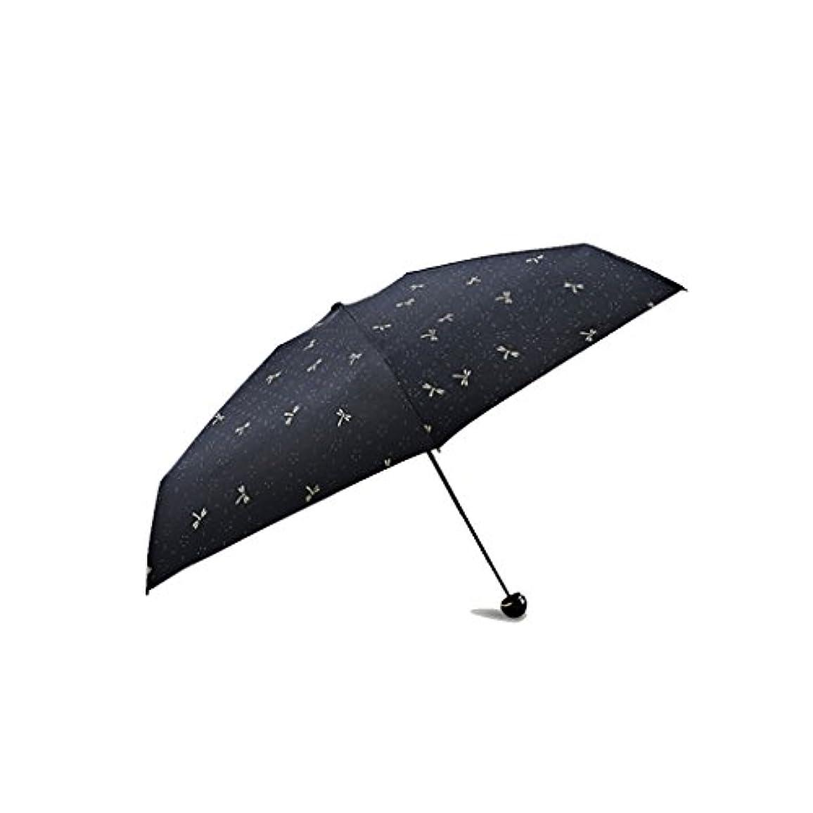 ハミングバードではごきげんよう前文旅行用傘 コンパクト旅行傘 - ファッショナブルなポータブルパラソル折りたたみ傘日陰抗紫外線高速乾燥防風旅行傘用女性 - テフロンコーティング UVカット
