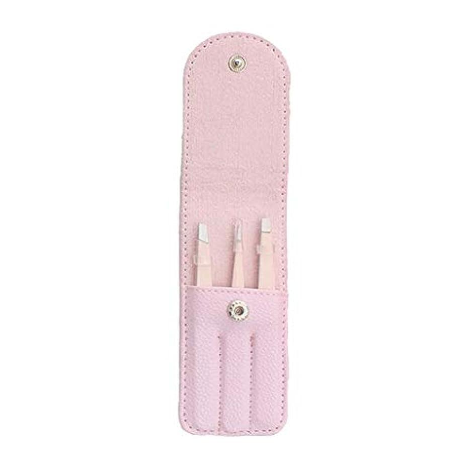 のコテージ刻むgazechimp 全4色 3個 眉毛ピンセット 毛抜き 眉毛クリップ ステンレス鋼 収納バッグ付 メイク道具 - ピンク