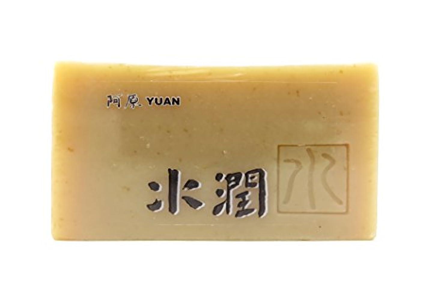 透明に強制的寛大なユアン(YUAN)水潤(すいじゅん)ソープ 固形 100g (阿原 ユアンソープ)