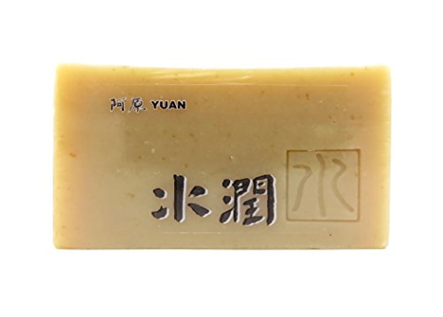 傷跡豊富送るユアン(YUAN)水潤(すいじゅん)ソープ 固形 100g (阿原 ユアンソープ)
