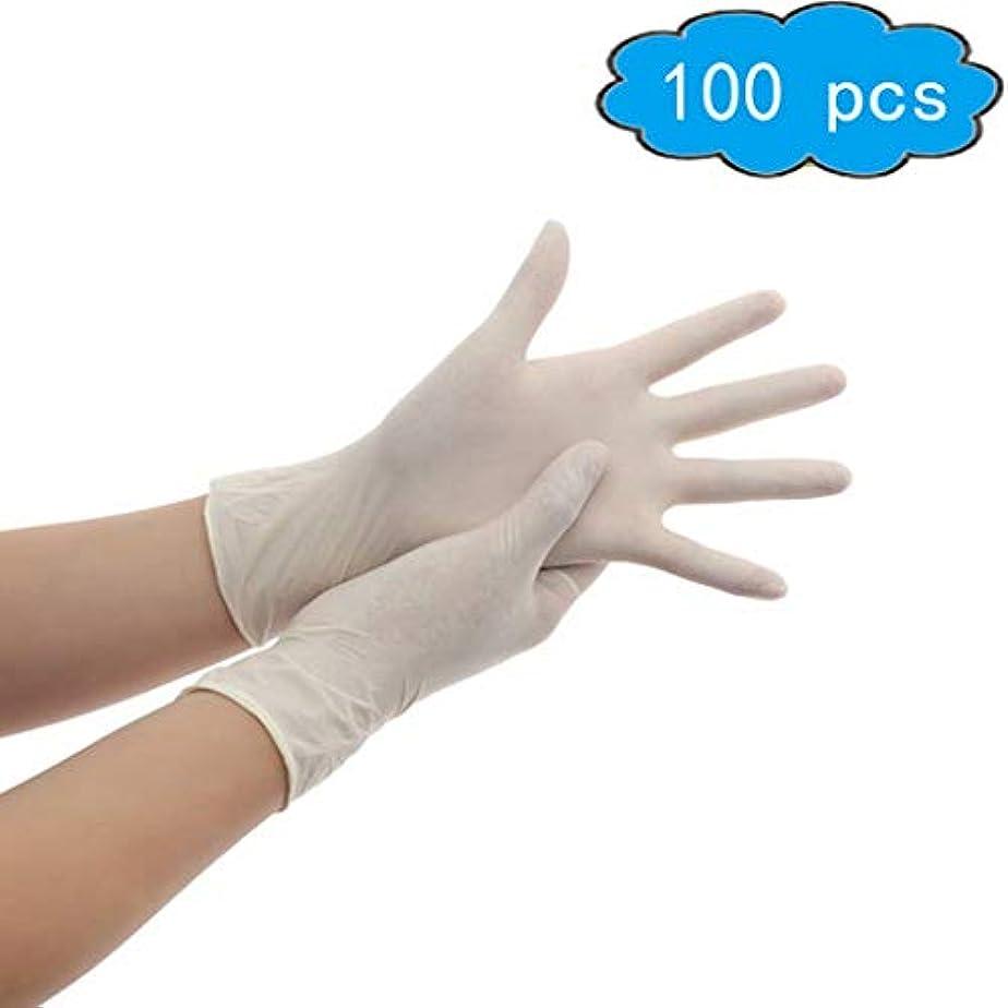 アブストラクト喪短くする使い捨てラテックス検査用手袋、エクストララージパウダーフリー、サイズ(XL)、世帯のクリーニング手袋 (Color : White, Size : XL)