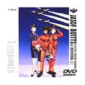 青空少女隊 DEFCON-1 [DVD]