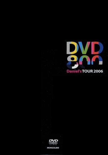 DVD800 Daniel's TOUR 2006の詳細を見る