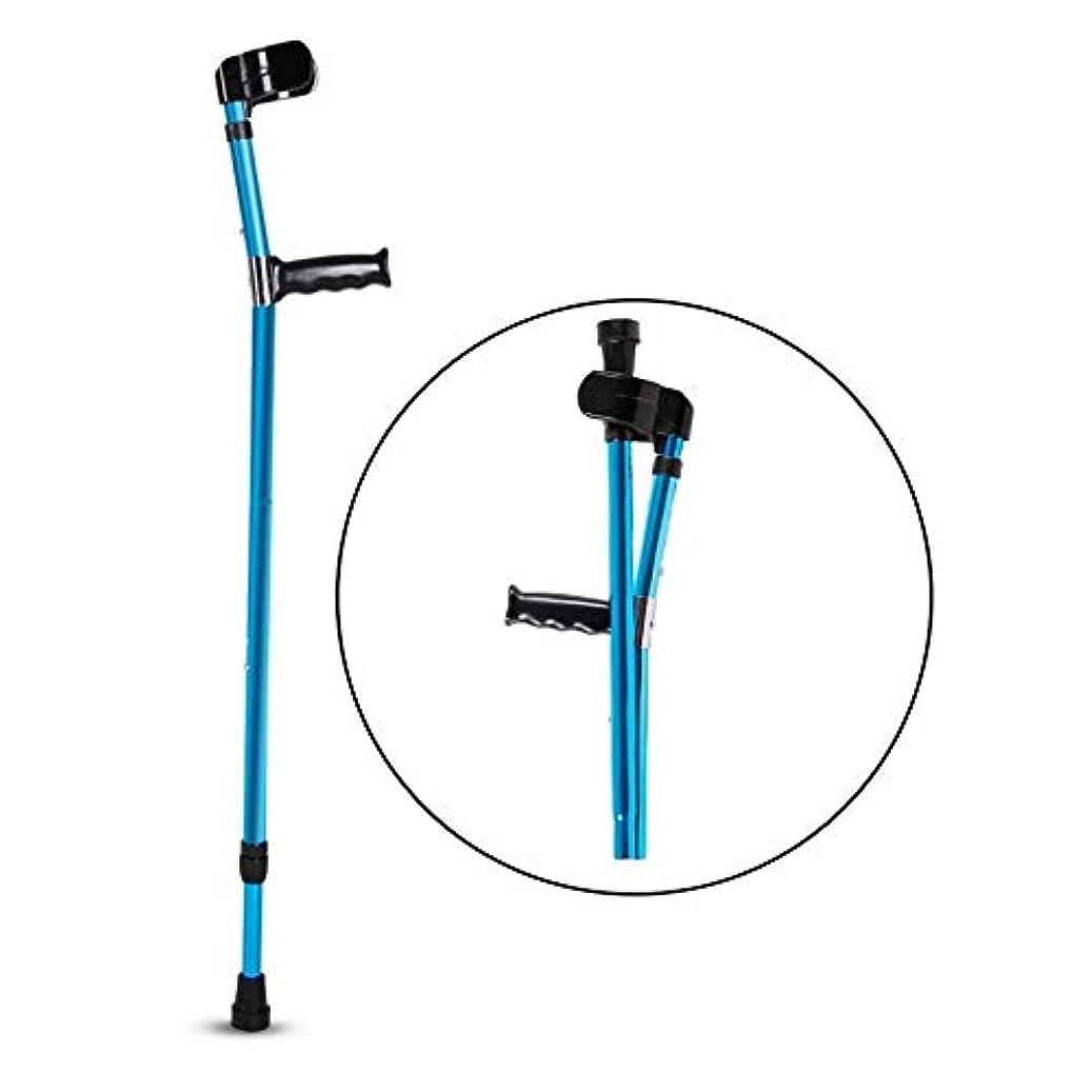 北方北方エンジニア女性男性高齢者トレイルハイキング医療リハビリテーション松葉杖用格納式折りたたみ杖 (Size : 1PCS)
