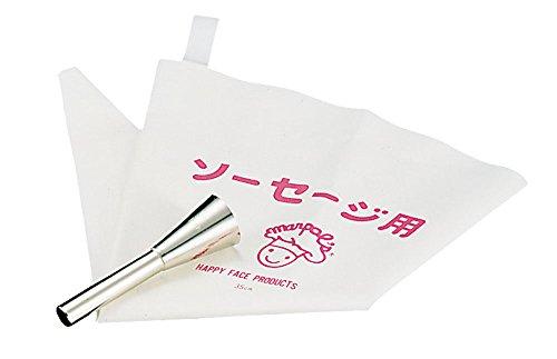 田中糧機製作所 ソーセージ用口金セット(絞り袋付き) ウィンナー用 No.3100
