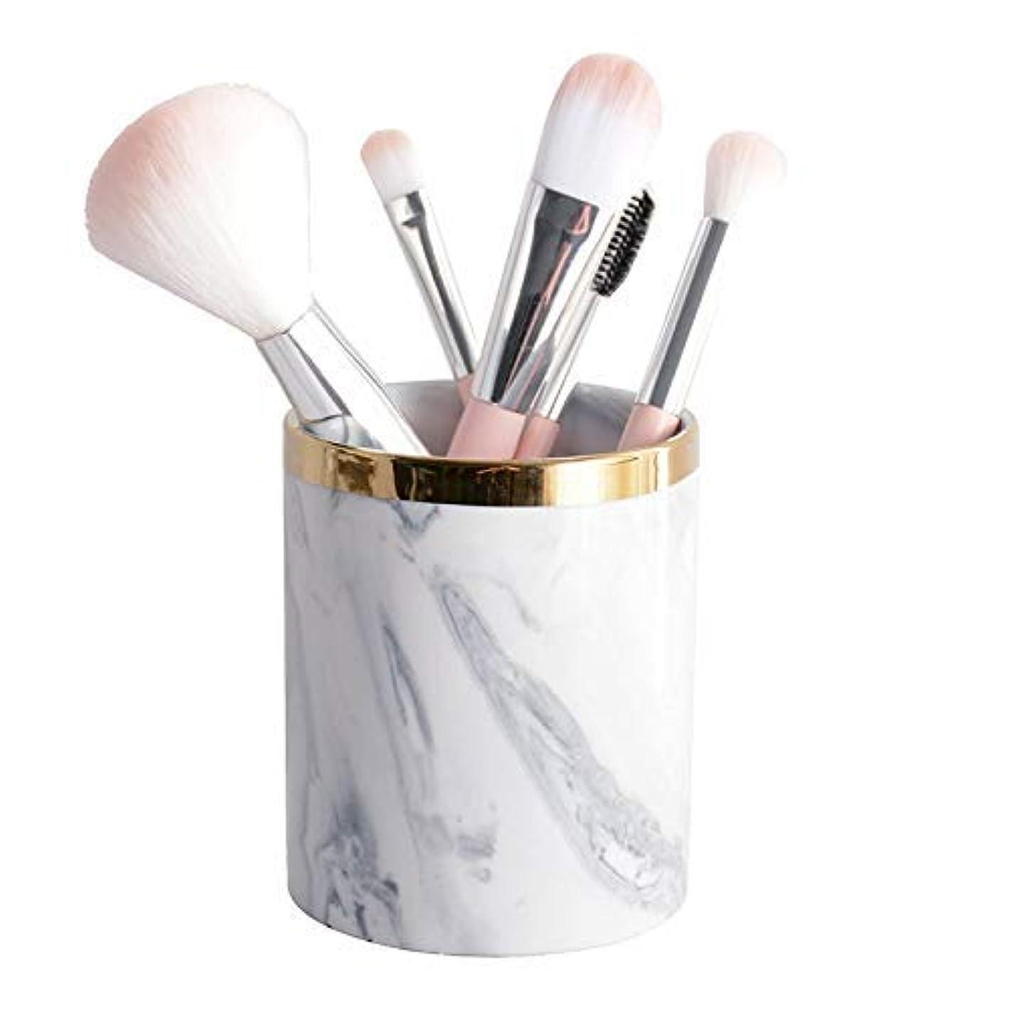 解説線形手メイクブラシケース 化粧ブラシホルダー 化粧筆?鉛筆ペンホルダー?文具収納ボックス 化粧品入れ 小物 多機能収納