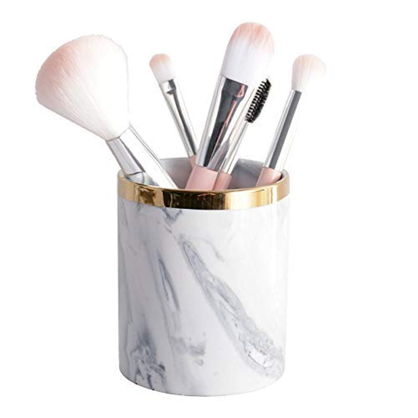 する必要がある以前はオプションメイクブラシケース 化粧ブラシホルダー 化粧筆?鉛筆ペンホルダー?文具収納ボックス 化粧品入れ 小物 多機能収納