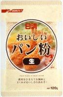 日清 おいしいパン粉 生120g ×10個