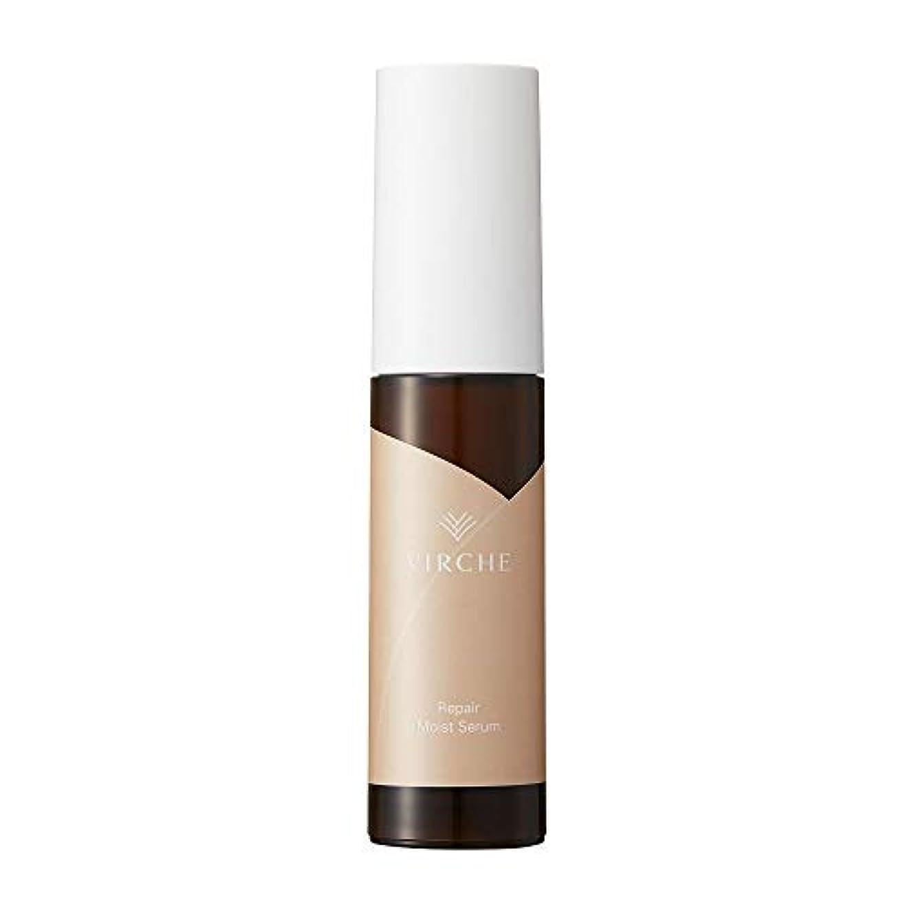 苦しめるエアコン半導体リペアモイストセラム/マルラオイル(Marula Oil)配合/ハリとうるおいに満ちたみずみずしい肌へ