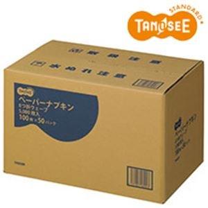 ペーパーナプキン 6つ折ウエーブ 5000枚入/箱