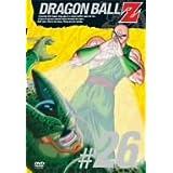 DRAGON BALL Z 第26巻 [DVD]