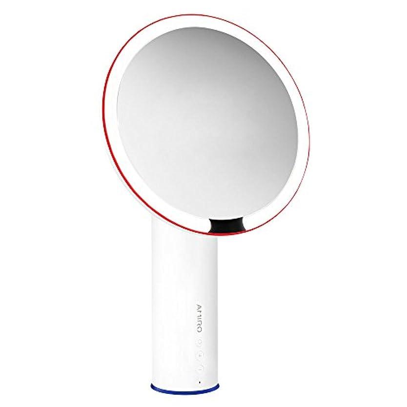 事故痴漢脅威AMIRO センサー化粧鏡 化粧ミラー LEDライト付き 卓上鏡 女優ミラー 3段階明るさ調節可能
