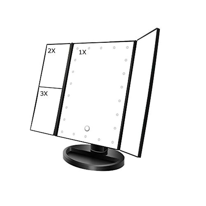 小包ボートピーブ化粧鏡 化粧ミラー 鏡 三面鏡 女優ミラー 鏡 折りたたみ式 ledライト付き 明るさ調整可能 拡大鏡 2&3倍 180°回転 電池&USB 2WAY給電 ブラック