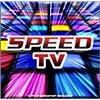 ダンスマニア スピードTV