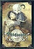 ラプソディア―プレイステーション2版 (Vジャンプブックス―ゲームシリーズ)