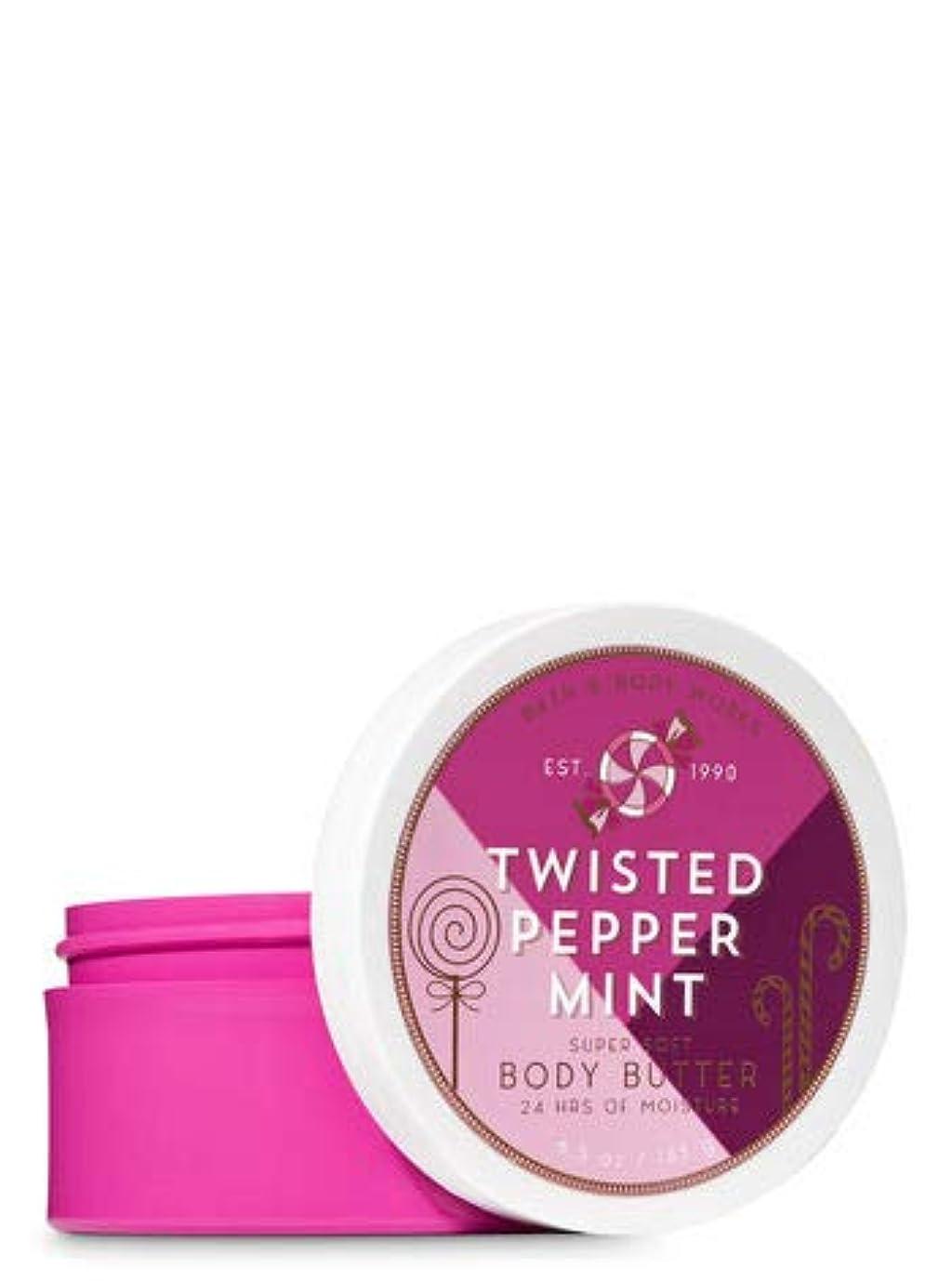 食物公式脅迫【Bath&Body Works/バス&ボディワークス】 ボディバター ツイステッドペパーミント Body Butter Twisted Peppermint 6.5 oz / 185 g [並行輸入品]