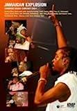 ジャマイカン・エクスプロージョン~サマー・シズル・コンサート2004 [DVD]