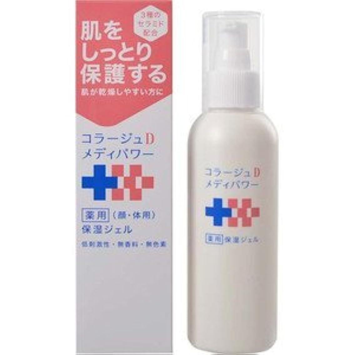 (持田ヘルスケア)コラージュ Dメディパワー薬用保湿ジェルa 150ml(医薬部外品)(お買い得3個セット)