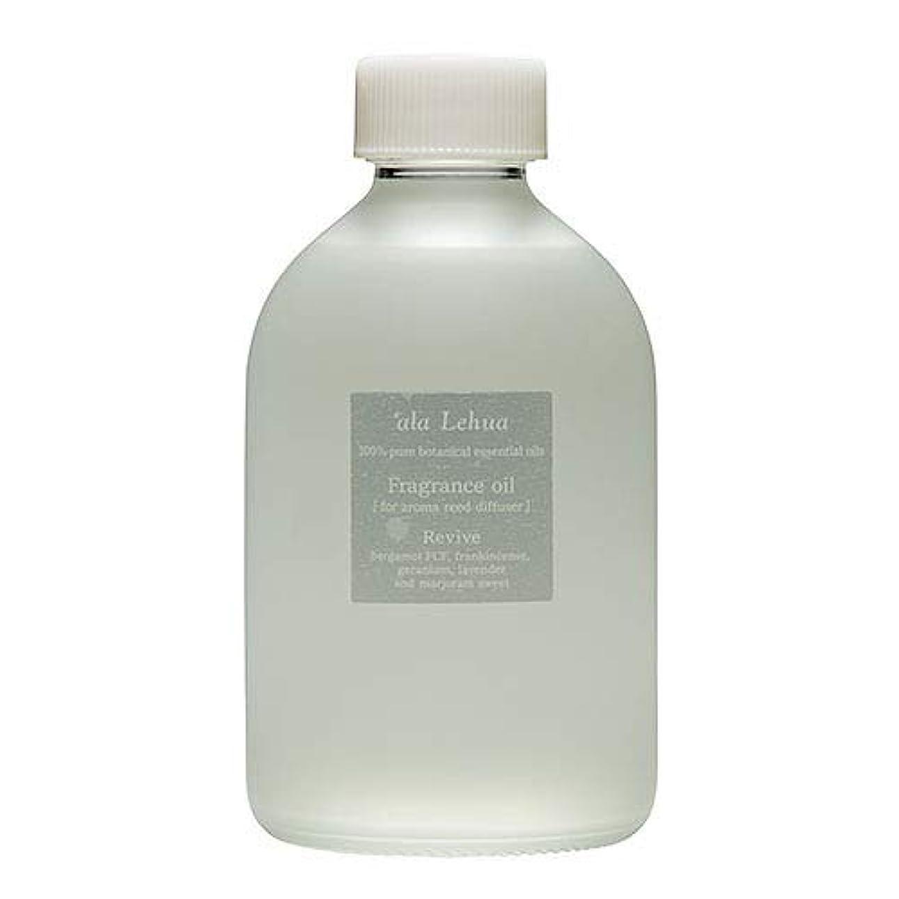 シャープ化学薬品統合`ala Lehua (アラレフア) フレグランスオイル 250ml revive