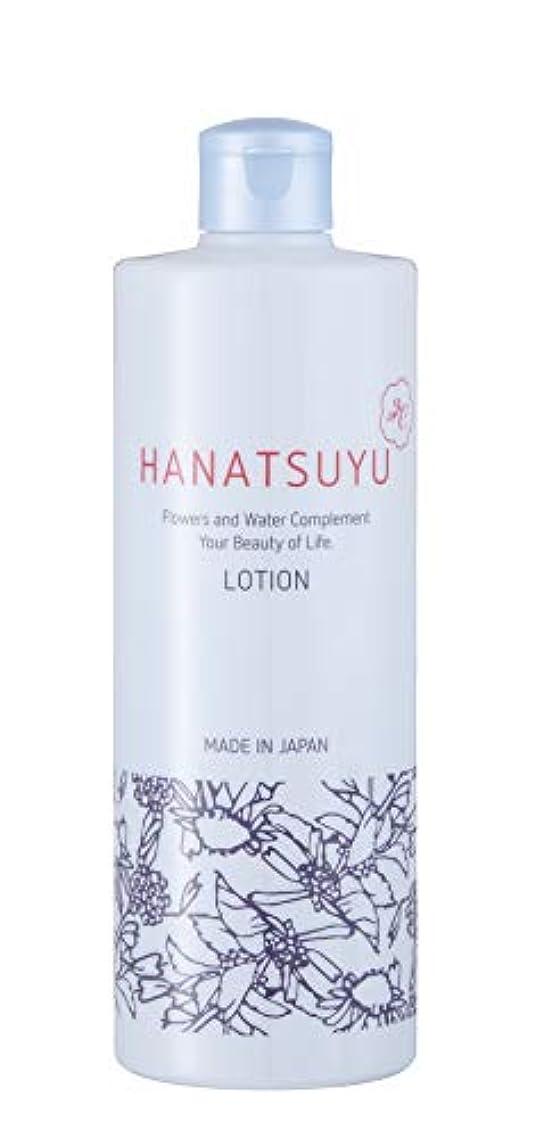 小川ちなみにシュリンクHANATSUYU(はなつゆ)化粧水 大容量500mL 【うるおい ボタニカル スキンケアシリーズ】日本製