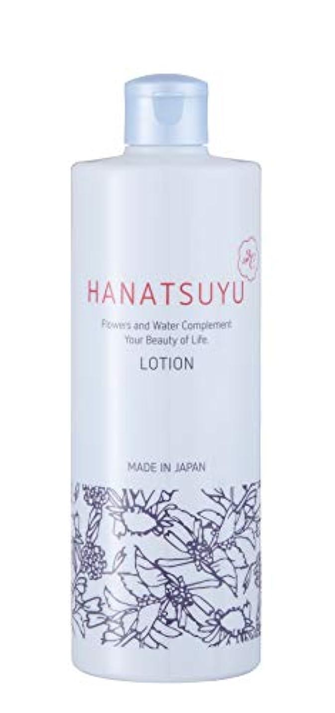 活気づける靴下歩き回るHANATSUYU(はなつゆ)化粧水 大容量500mL 【うるおい ボタニカル スキンケアシリーズ】日本製
