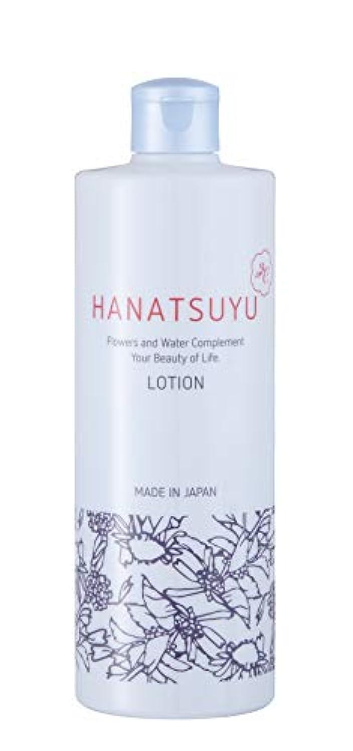 ヶ月目本物の信者HANATSUYU(はなつゆ)化粧水 大容量500mL 【うるおい ボタニカル スキンケアシリーズ】日本製