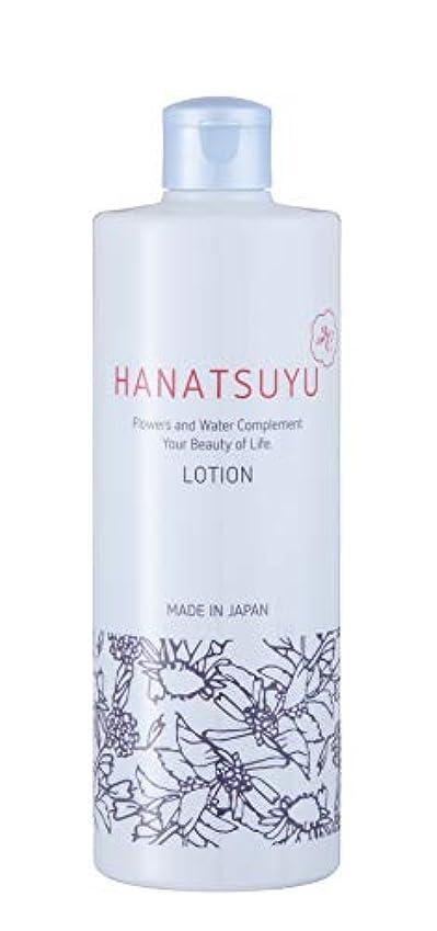 HANATSUYU(はなつゆ)化粧水 大容量500mL 【うるおい ボタニカル スキンケアシリーズ】日本製